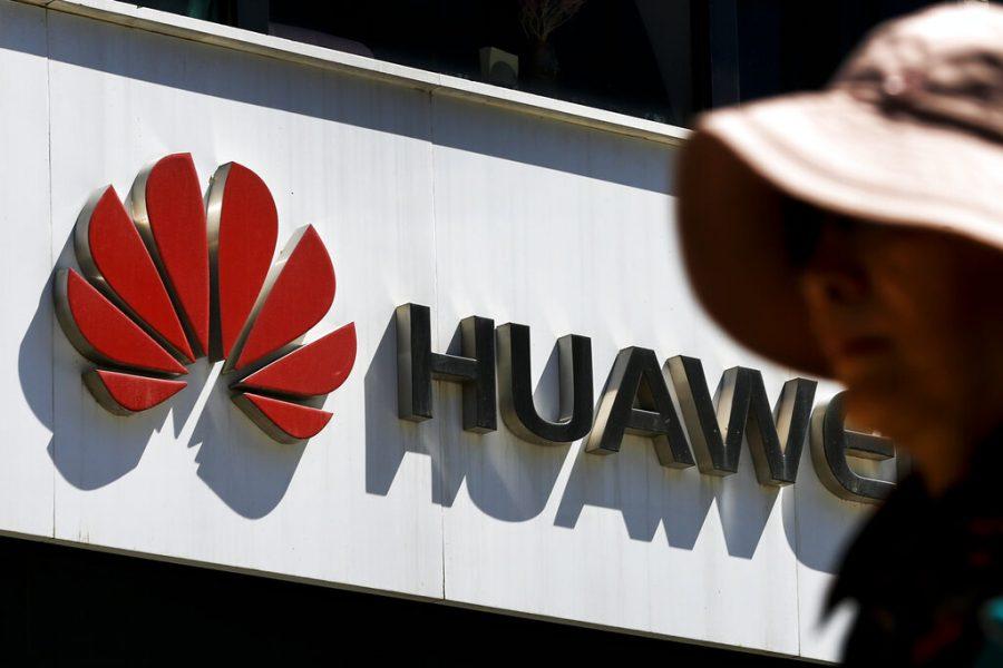 Huawei retail store in Beijing