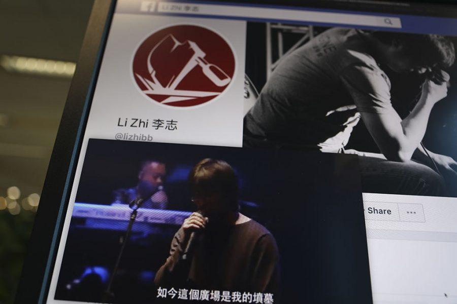 Li Zhi