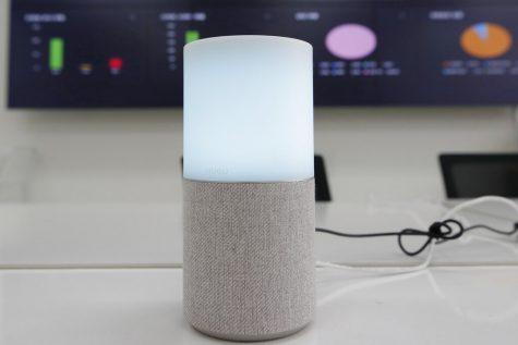 AI lamp